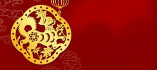 Chinese Horoscopes 2018